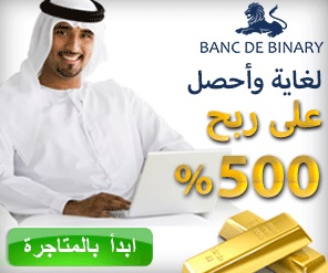 Binara optioner banc de binary review