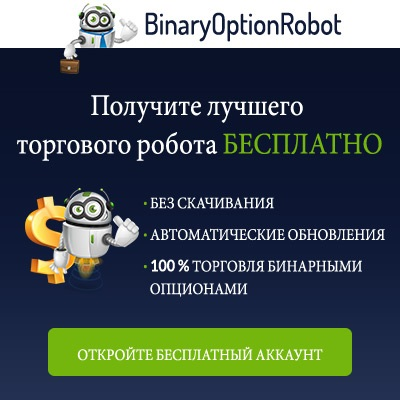binaryrobotrussia